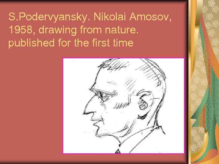 S. Podervyansky. Nikolai Amosov, 1958, drawing from nature. published for the first time