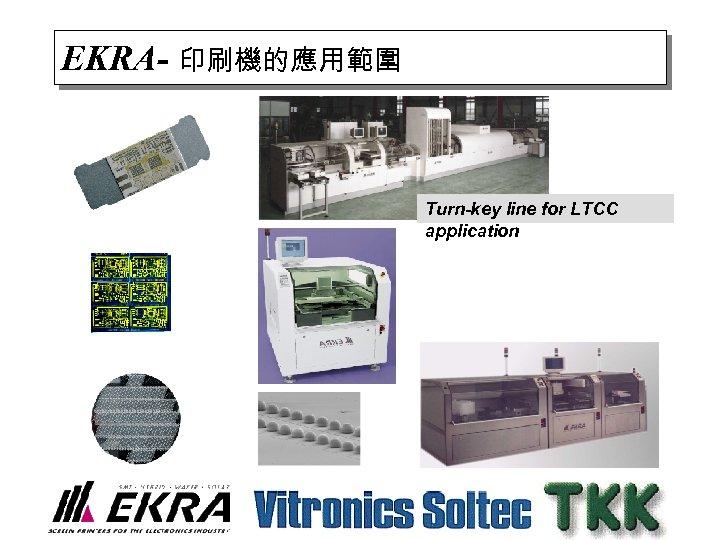 EKRA- 印刷機的應用範圍 Turn-key line for LTCC application