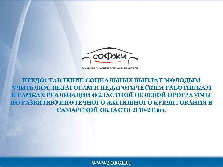 Банк хоум кредит новый город ульяновск