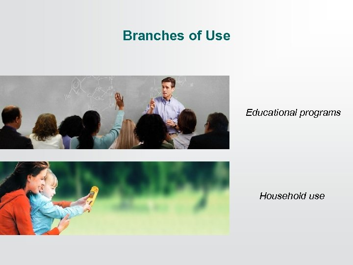 Branches of Use Educational programs Household use