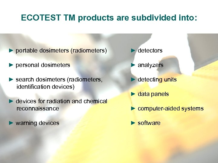 ЕCОТЕSТ TM products are subdivided into: ► portable dosimeters (radiometers) ► detectors ► personal