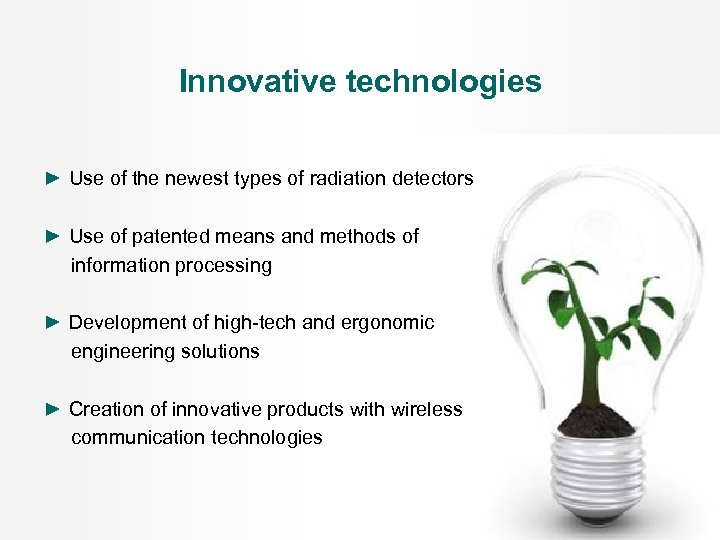 Innovative technologies ► Use of the newest types of radiation detectors ► Use of