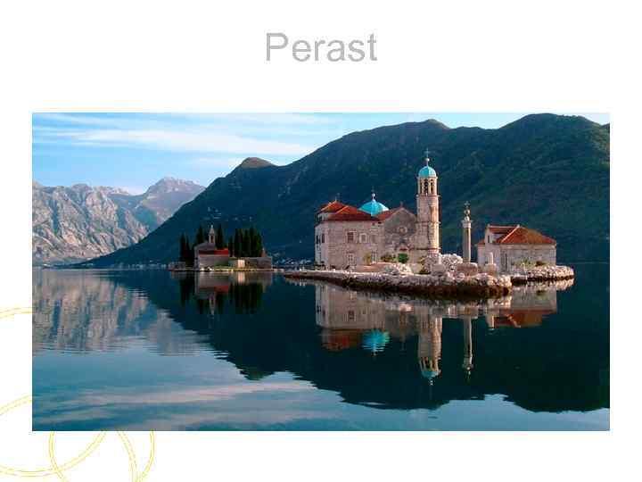 Perast