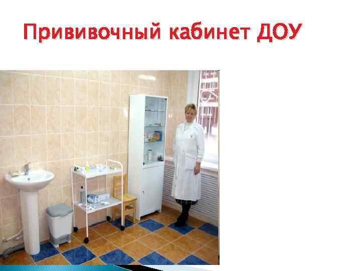 картинки прививочного кабинета хочу краситься зелеными