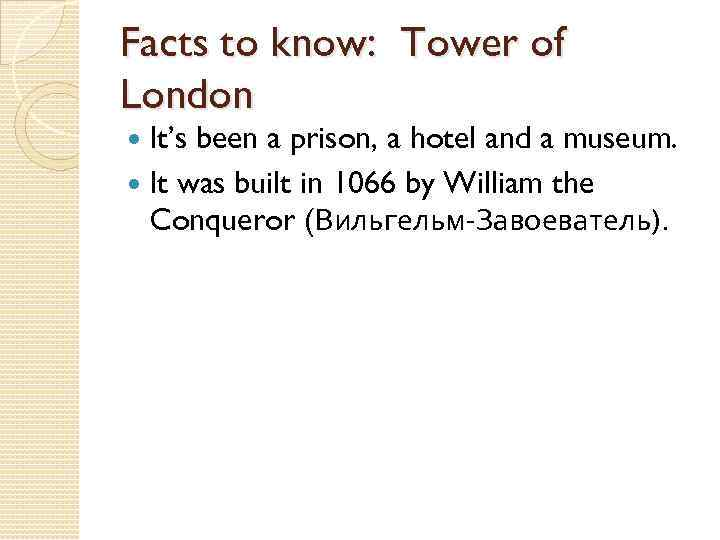 Facts to know: Tower of London It's been a prison, a hotel and a