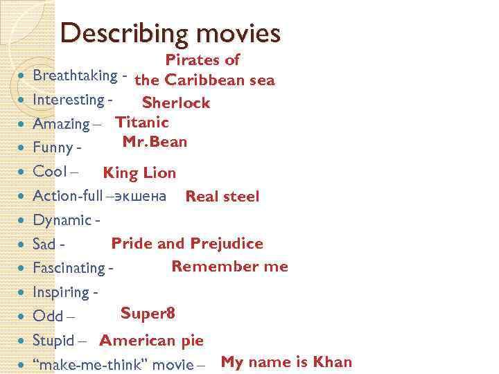 Describing movies Pirates of Breathtaking - the Caribbean sea Interesting Sherlock Amazing – Titanic
