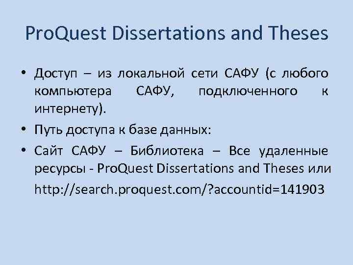 database of dissertations and theses How to find uconn theses & dissertations: uconn theses & dissertations there are three ways to get access to electronic ucon most dissertations and theses are available as full text but authors may decide to restrict public access to their dissertations/theses for a set period of time during which.