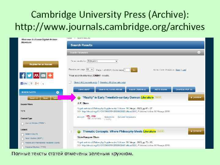 Cambridge University Press (Archive): http: //www. journals. cambridge. org/archives Полные тексты статей отмечены зеленым