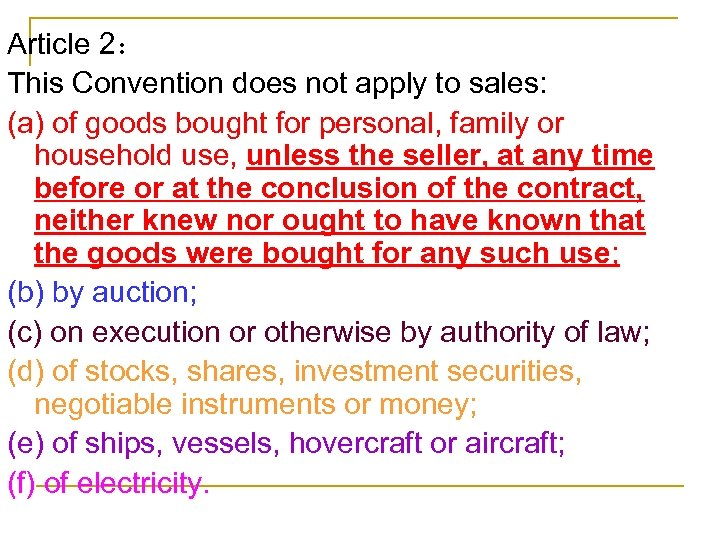 Article 2: This Convention does not apply to sales: (a) of goods bought for