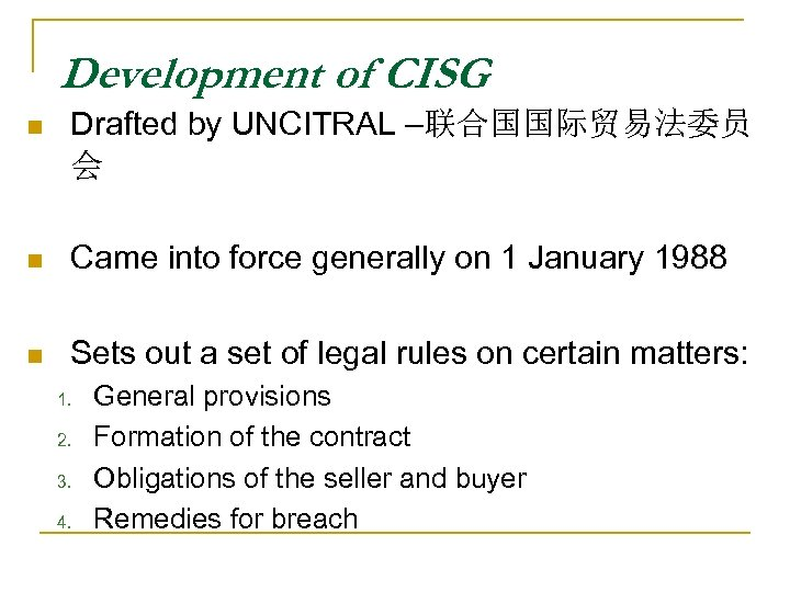 Development of CISG n Drafted by UNCITRAL –联合国国际贸易法委员 会 n Came into force generally