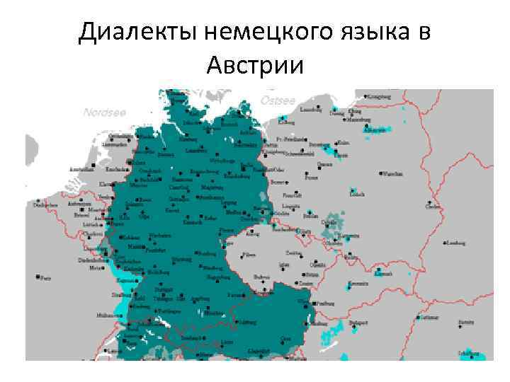 Диалекты немецкого языка в Австрии