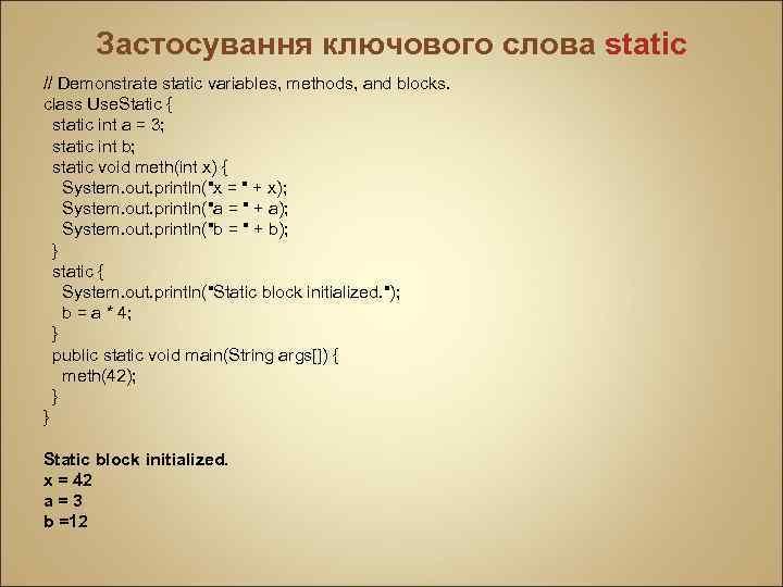 Застосування ключового слова static // Demonstrate static variables, methods, and blocks. class Use. Static