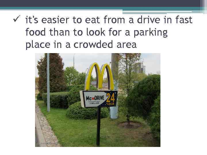 ü it's easier to eat from a drive in fast food than to look