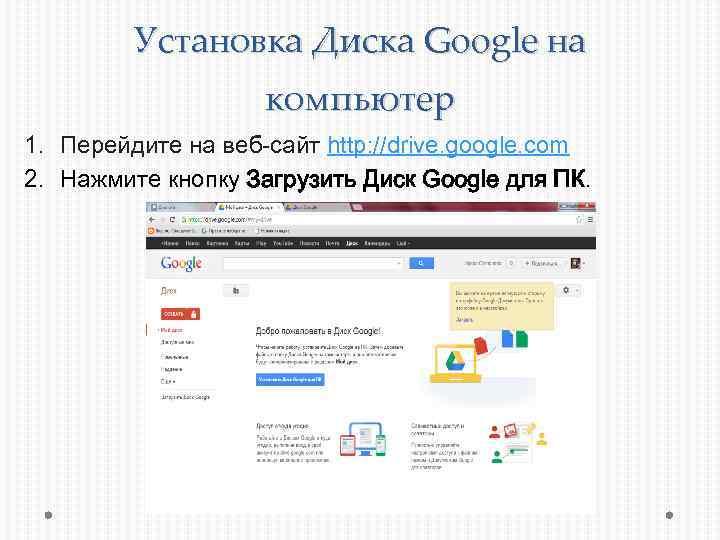 Как искать через фото в гугле можно