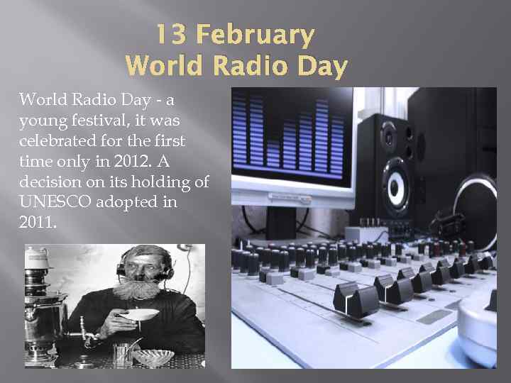 13 February World Radio Day - a young festival, it was celebrated for the