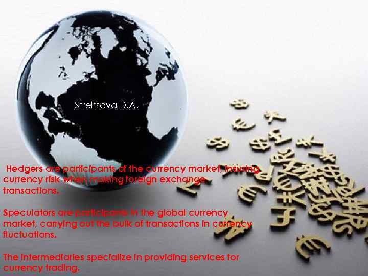 Streltsova D. A. Hedgers are participants of the currency market, insuring currency risk when