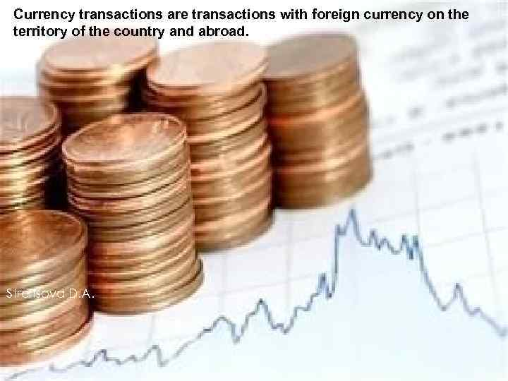 Currency transactions are transactions with foreign currency on the territory of the country and