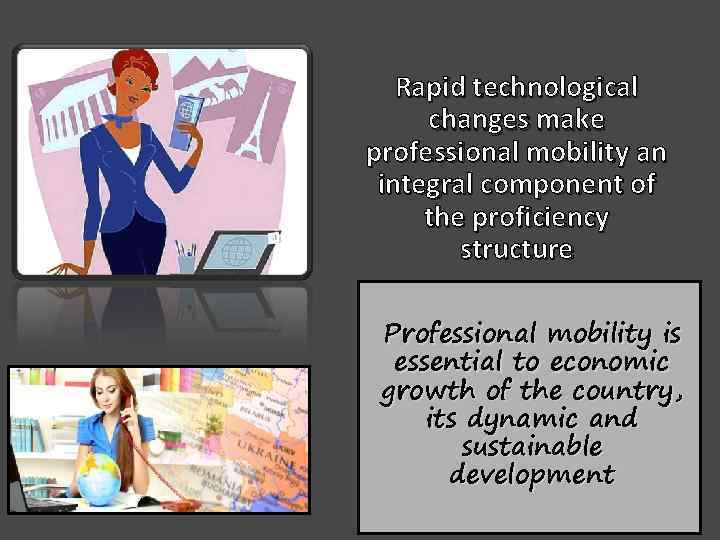 Rapid technological changes make professional mobility an integral component of the proficiency structure Professional