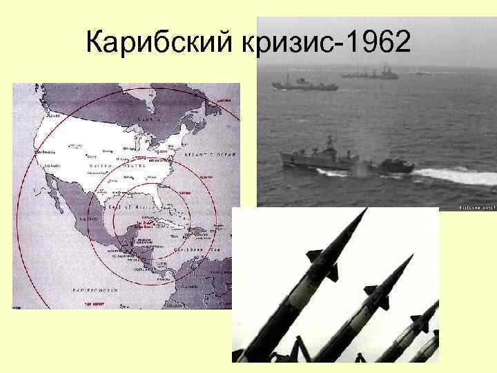 the relation of nikita khrushchev with the cuban missile crisis The cuban missile crisis was a time of tension between the soviet union, the united states and cuba during the cold war in russia , it is known as the caribbean crisis ( russian : карибский кризис , karibskiy krizis .