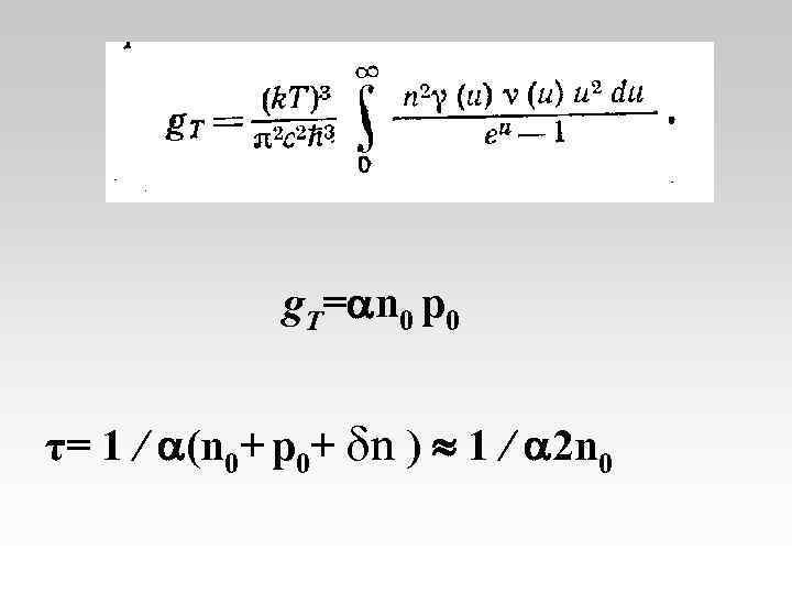 g. T= n 0 p 0 τ= 1 / (n 0+ p 0+ n