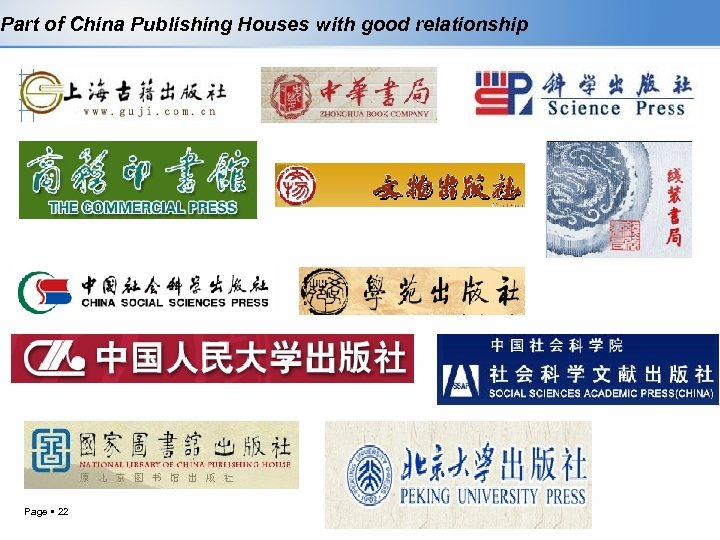 Part of China Publishing Houses with good relationship Page 22