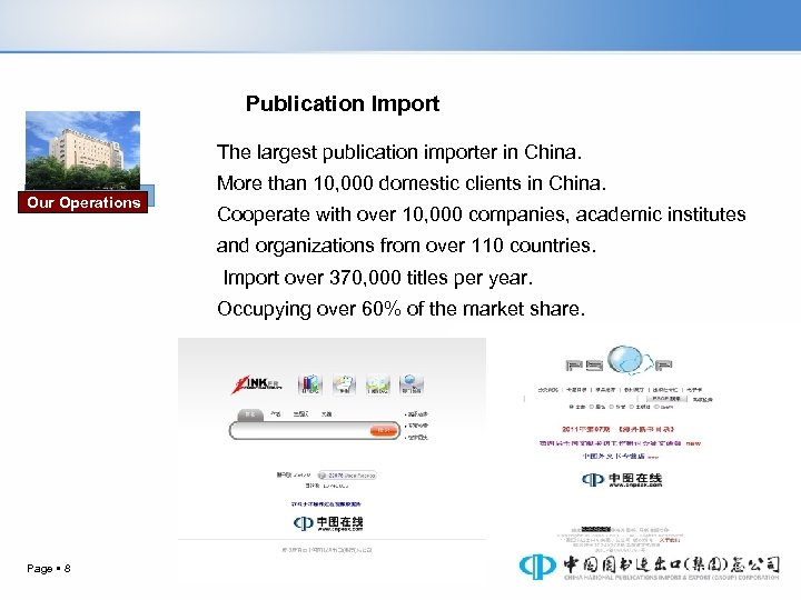 Publication Import The largest publication importer in China. Our Operations More than 10, 000