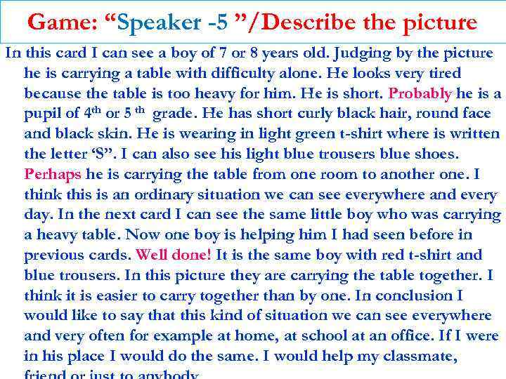 """Game: """"Speaker -5 """"/Describe the picture In this card I can see a boy"""