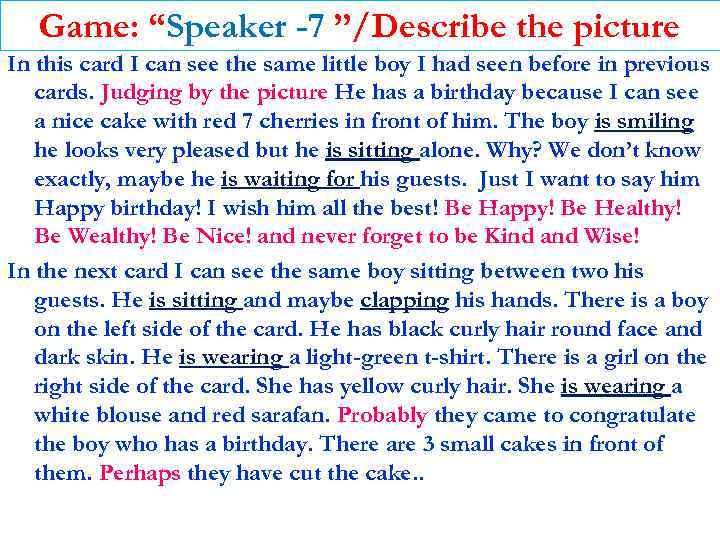 """Game: """"Speaker -7 """"/Describe the picture In this card I can see the same"""