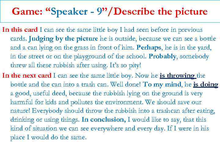 """Game: """"Speaker - 9""""/Describe the picture In this card I can see the same"""