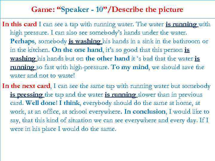 """Game: """"Speaker - 10""""/Describe the picture In this card I can see a tap"""