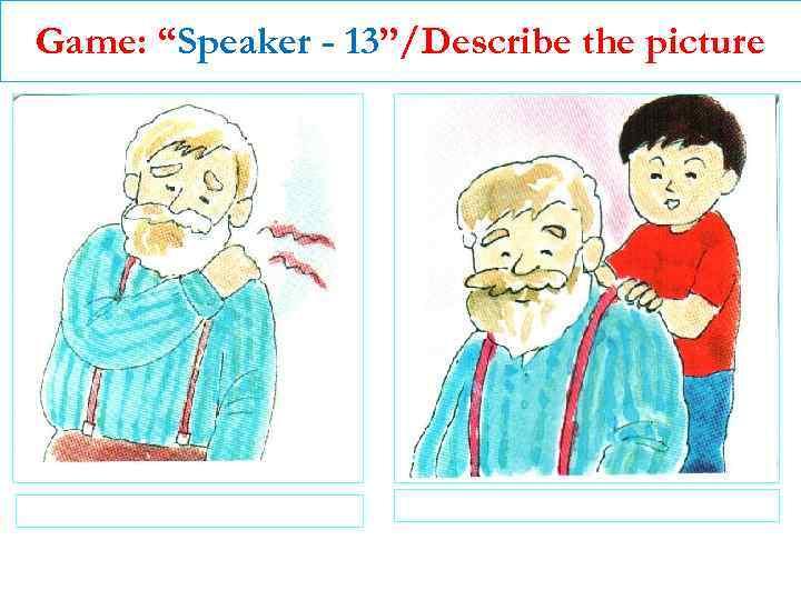 "Game: ""Speaker - 13""/Describe the picture"