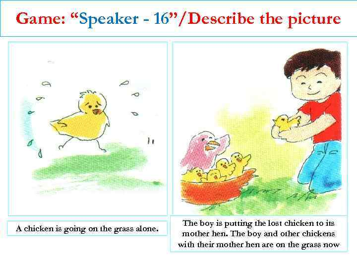 """Game: """"Speaker - 16""""/Describe the picture A chicken is going on the grass alone."""