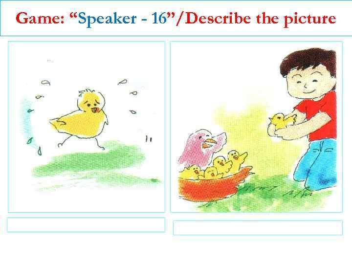 "Game: ""Speaker - 16""/Describe the picture"