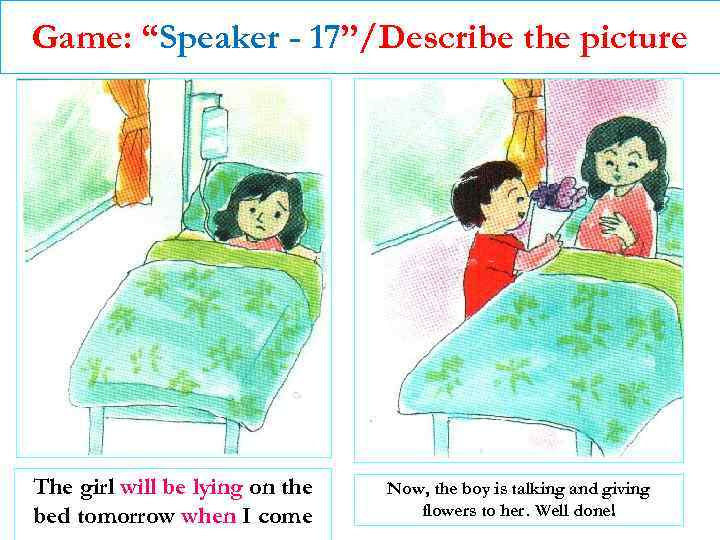 """Game: """"Speaker - 17""""/Describe the picture The girl will be lying on the bed"""