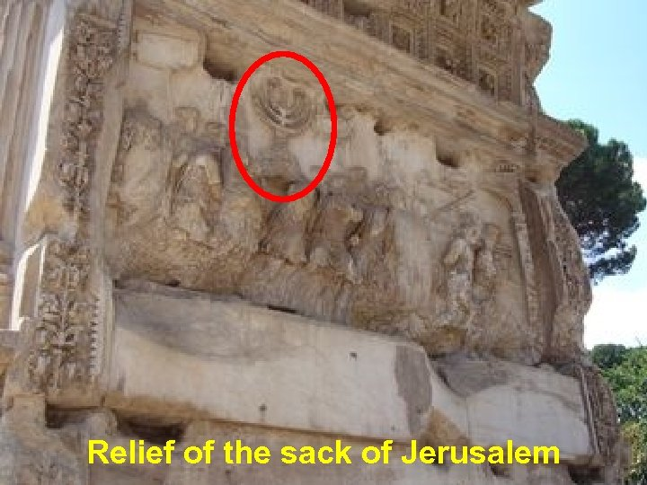 Relief of the sack of Jerusalem