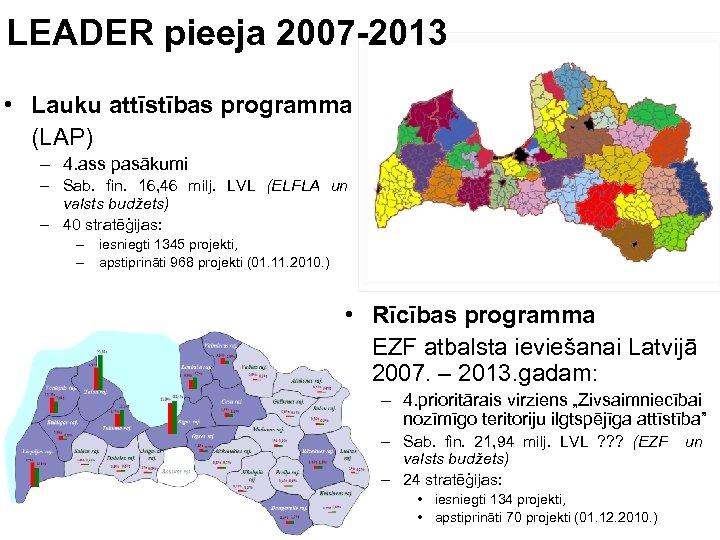 LEADER pieeja 2007 -2013 • Lauku attīstības programma (LAP) – 4. ass pasākumi –