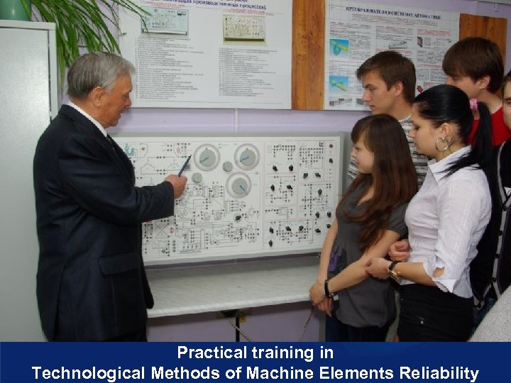 Practical training in Technological Methods of Machine Elements Reliability