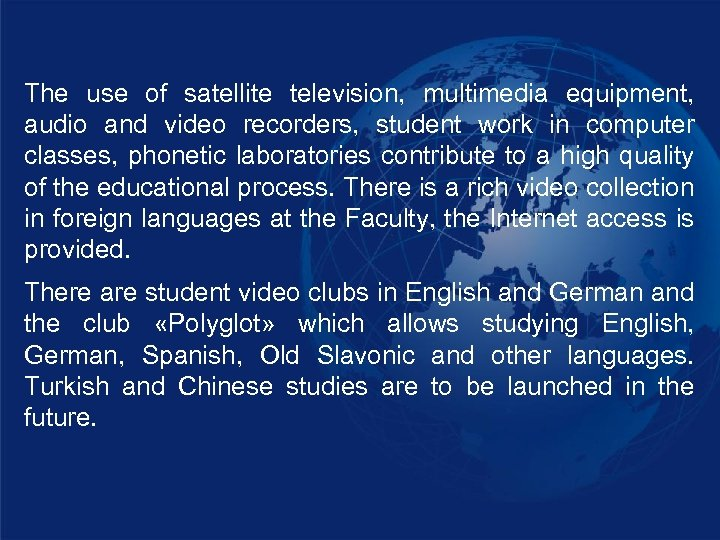 The use of satellite television, multimedia equipment, audio and video recorders, student work in
