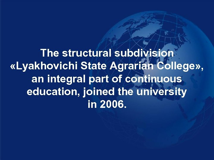 The structural subdivision «Lyakhovichi State Agrarian College» , an integral part of continuous education,