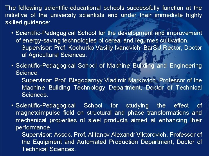 The following scientific-educational schools successfully function at the initiative of the university scientists and