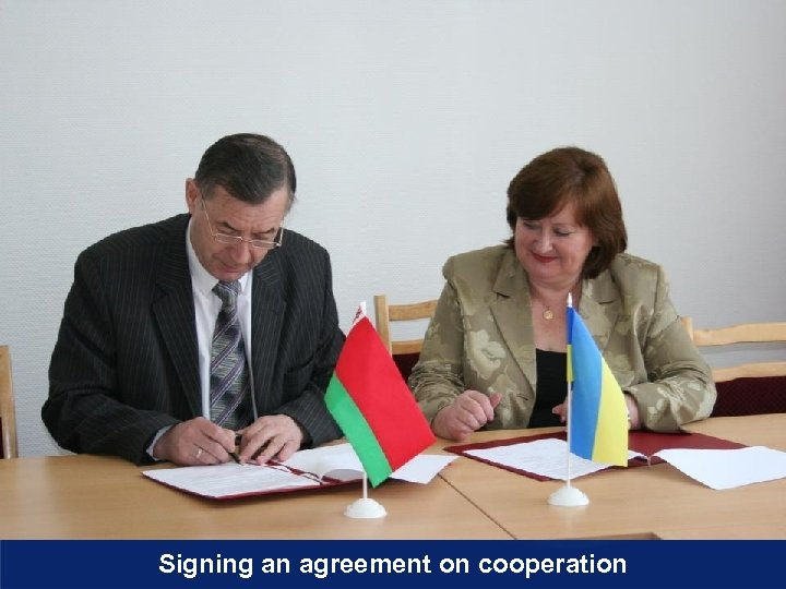 Signing an agreement on cooperation