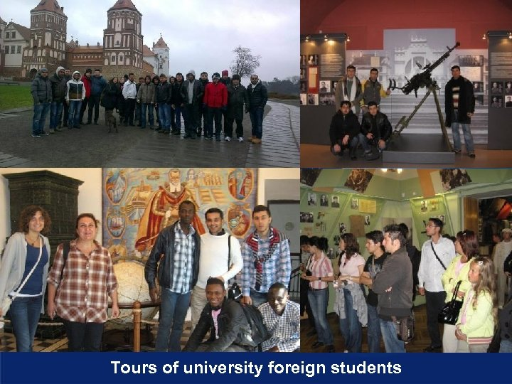 Tours of university foreign students