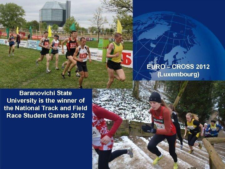 EURO – CROSS 2012 (Luxembourg) Baranovichi State University is the winner of the National