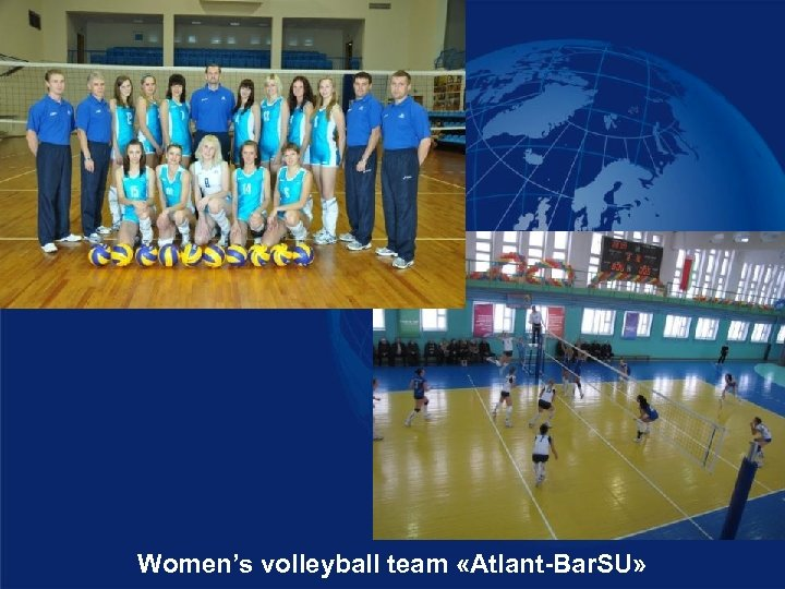 Women's volleyball team «Atlant-Bar. SU»
