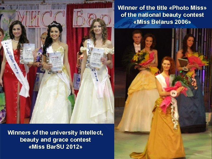 Winner of the title «Photo Miss» of the national beauty contest «Miss Belarus 2006»