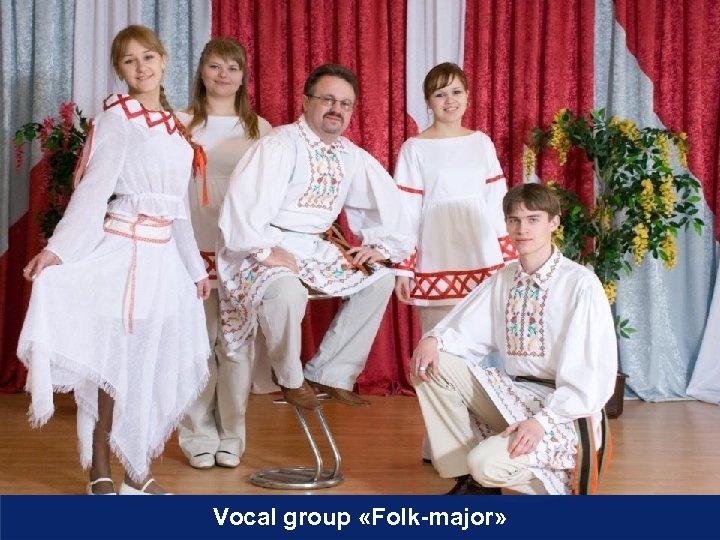 Vocal group «Folk-major»