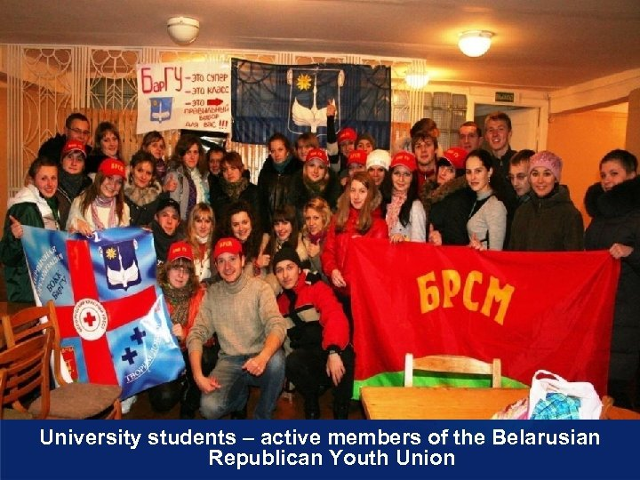University students – active members of the Belarusian Republican Youth Union
