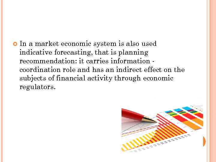 In a market economic system is also used indicative forecasting, that is planning