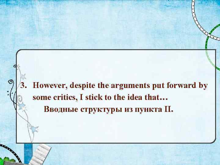 how to put forward a great argument What expressions can you use to put forward an argument make notes for example and lots, lots more by reading and listening to all this great content, you'll improve your english reading and listening skills and learn up to 300 useful words or expressions.