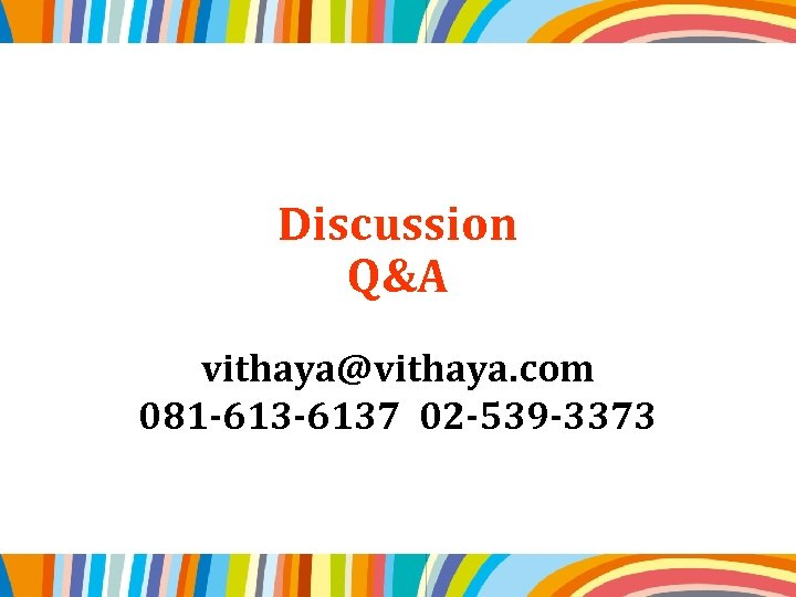 Discussion Q&A vithaya@vithaya. com 081 -6137 02 -539 -3373